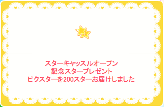 20091001_03.png